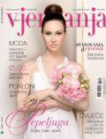 Vjenčanja Magazine [Croatia] (June 2009)