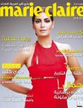 on the cover of Marie Claire (United Arab Emirates) - June 2011