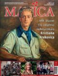 Matica Magazine [Croatia] (September 2011)