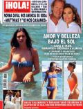 Sara Carbonero on the cover of Hola (Spain) - July 2014