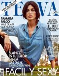 Davinia Pelegri on the cover of Telva (Spain) - May 2013