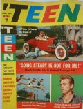 James Dean on the cover of Teen (United States) - June 1957