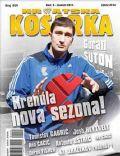 Hrvatska Košarka Magazine [Croatia] (November 2010)