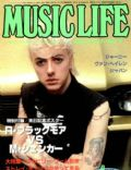 Brian Setzer on the cover of Music Life (Japan) - September 1981