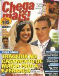 Chega Mais! Magazine [Brazil] (3 March 2008)
