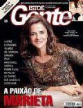 Isto É Gente Magazine [Brazil] (12 September 2005)