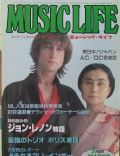 Music Life Magazine [Japan] (3 March 1981)
