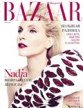 Nadja Auermann on the cover of Harpers Bazaar (Russia) - April 2014