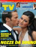 Jason Lewis, Manuela Arcuri on the cover of TV Sorrisi E Canzoni (Italy) - October 2007