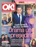 OK! Magazine [Romania] (11 February 2011)