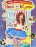 goose rock jewish personals Audio archaeology: mother goose rock 'n  mother goose rock 'n' rhyme is one of those rare experiences in children  nicki minaj says she's dating.