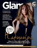 Glam Magazine [Greece] (27 November 2011)