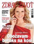 Zdrav Život Magazine [Croatia] (May 2011)