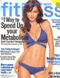 Fitness Magazine [United States] (October 2004)