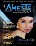 Aheste Magazine [Turkey] (October 2009)