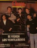 Clarin Magazine [Argentina] (29 September 1991)