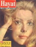Catherine Deneuve on the cover of Hayat (Turkey) - December 1970
