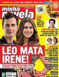 Minha Novela Magazine [Brazil] (29 April 2011)