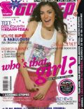 Ivi Adamou on the cover of Super (Greece) - January 2010