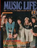 Music Life Magazine [Japan] (December 1975)