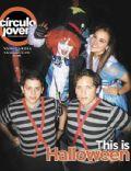 Circulo Joven Magazine [Mexico] (5 November 2010)