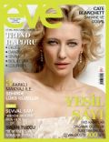 Cate Blanchett on the cover of Eve (Turkey) - September 2008