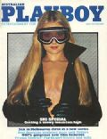 Kate Buckland on the cover of Playboy (Australia) - July 1979