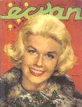 Doris Day on the cover of Ecran (Chile) - December 1960