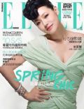 Elle Magazine [Taiwan] (March 2010)