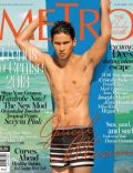 Enchong Dee on the cover of Metro (Philippines) - January 2013