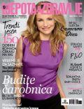Ljepota I Zdravlje Magazine [Croatia] (October 2010)