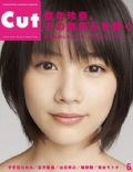 Cut Magazine [Japan] (June 2009)