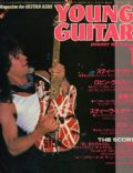 Edward Van Halen on the cover of Young Guitar (Japan) - January 1987