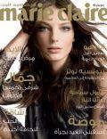 Marie Claire Magazine [Kuwait] (December 2008)