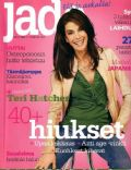 Jade Magazine [Finland] (19 October 2006)