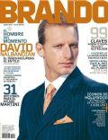 Brando Magazine [Argentina] (September 2005)