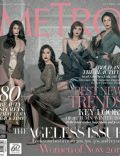 Agot Isidro, Angel Aquino, Gretchen Barretto on the cover of Metro (Philippines) - October 2013