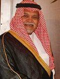 Bandar bin Sultan bin Abdulaziz