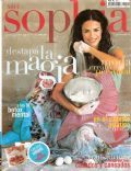 Natalia Botti on the cover of Sophia (Argentina) - April 2005