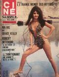 Cine Revue Magazine [France] (1 July 1974)