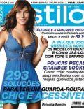 Estilo De Vida Magazine [Brazil] (July 2007)
