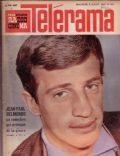 Télérama Magazine [France] (8 July 1962)