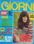 Vie Nuove Magazine [Italy] (15 August 1973)