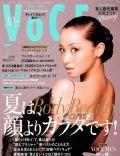 VoCE Magazine [Japan] (July 2008)