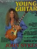 John Sykes on the cover of Young Guitar (Japan) - March 1996