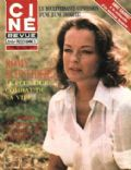 Romy Schneider on the cover of Cine Revue (France) - August 1981