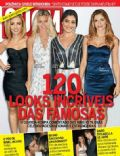 Angélica, Bruno Gagliasso, Carolina Dieckmann, Dado Dolabella, Grazielli Massafera, Juliana Paes on the cover of Quem (Brazil) - April 2009