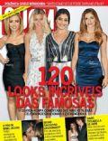 Quem Magazine [Brazil] (3 April 2009)