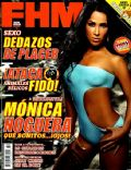Mónica Noguera on the cover of Fhm (Mexico) - May 2007