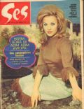 Ses Magazine [Turkey] (27 March 1971)